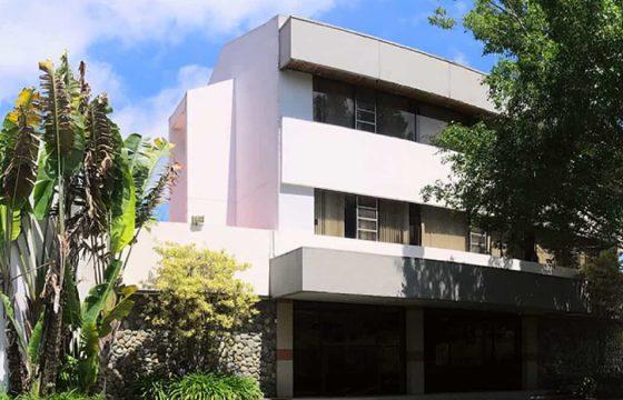 Edificio empresarial y Centro de Conferencias en el Este